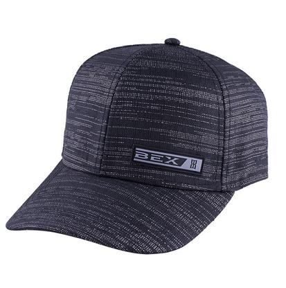 Bex Metallic Glitz Ball Cap